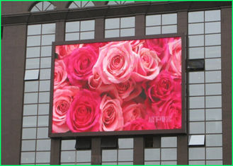 China Advertising 5mm Strong Stability Wall Smd Led Screen Outdoor With Constant Drive supplier