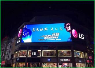 China AQL P5 Outdoor LED Displays With Die - Casting Aluminum Cabinet 160mm * 160mm supplier