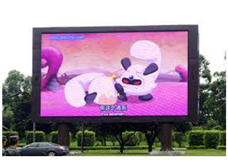 China Durable 5mm Outdoor Advertising Led Display , Led Video Display CE FCC  ROHS supplier