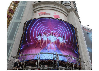 China High Stability Outdoor Led Billboard For Video Advertising P8 Full Color supplier