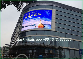 China Adjustable Brightness SMD Led Screen , Weatherproof Led Wall Screen Display 1200Hz supplier