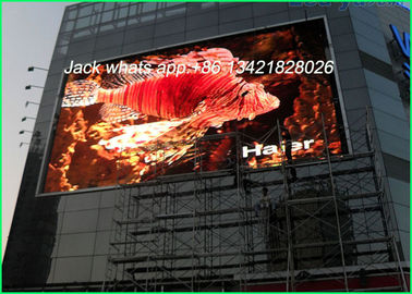 China High Definition P8 Stage LED Screen , Outdoor Large Led Screens For Concerts supplier
