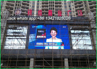 China 1R1G1B HD Outdoor Full Color LED Display Screens For Advertising Business supplier