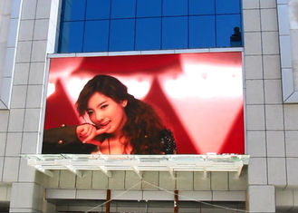 China Personalized P8 Video Wall Led Display Screen Full Color for Advertisement 256 * 128mm supplier