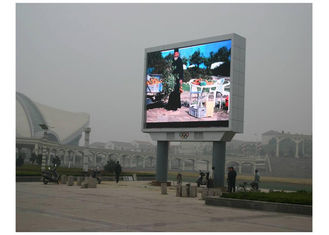 China Customized P8 Outdoor Digital Billboard Video Wall Led With YUV Signal supplier