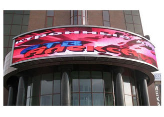 China Light Weight P8 Outdoor Advertising Led Display Video 256 * 128mm Waterproof supplier