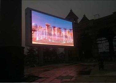 China SMD P6mm Outdoor LED Billboard , Full Color High Definition LED Display Panel supplier