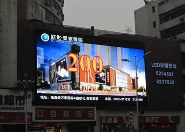 China P8mm Big Video Led Advertising Display Screen 384*128mm Environment Friendly supplier