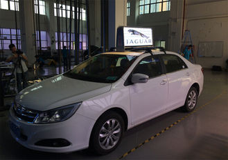 China P5 Waterproof Car Roof Advertising Sign Taxi Top Advertising Light Box Full Color supplier