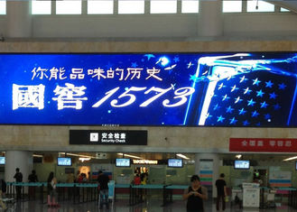 Full Color Large P5 Rgb Led Screen Board For Halls / Station , High Resolution