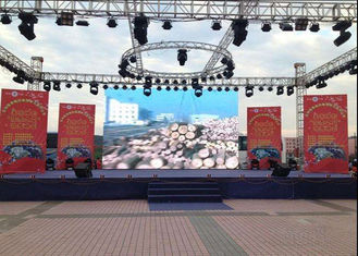 China High Brightness Led Stage Backdrop Pitch 3.91mm IP65 Nova / Linsn System supplier