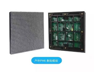 China Live television P5 P6 P8 P10 P16 RGB LED Screen high definition great visual effect supplier