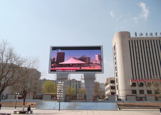 China P8 Commercial Outdoor Advertising Led Display , waterproof led screen ultra thin supplier