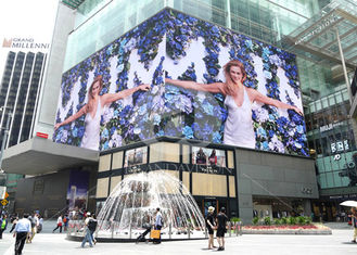 China P6 P8 P10 Electronic Outdoor Led Display Screen Waterproof Commercial Advertising supplier