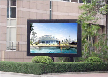 China SMD3535 Full color LED Advertising Displays , led digital billboard module size 320 mm x 160 mm supplier
