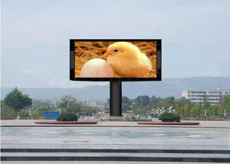 China Digital Electronic Big LED Frame Display Screen Full Color P6 P8 P10 P16 for Advertising supplier