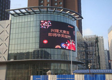 China Smd Custom Size High Definition Big Screen Led Tv , Waterproof Stage Led Screen supplier