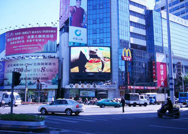 China 8Mm Street Big Screen Led Tv Waterproof Iron Cabinet For Business Advertisement supplier