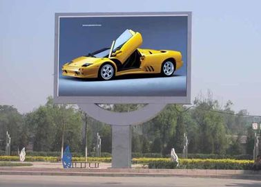 China Video High Resolution Outdoor Full Color LED Display Advertising P6 P8 P10 P16 supplier