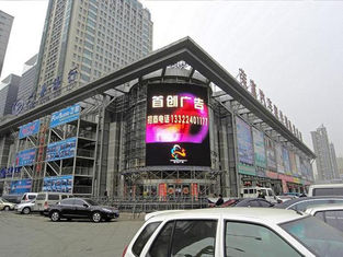 China Full Color P5 Big LED Display Board For Shopping Mall Outdoor Advertising supplier