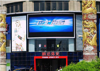 China P5 Big Outdoor Full Color Led Display Panels 7500cd / ㎡ 1/8 Scan Driving method supplier