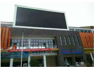 China Outdoor LED Video Billboard Full Color 6500cd/㎡ High Brightness For Sports Halls supplier
