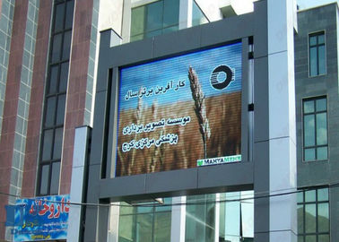 China P8 Big LED Video Display , Full color Outdoor Advertising LED Display Screen supplier