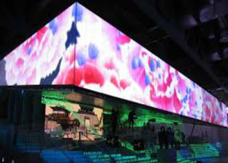 China High Definition Ultrathin Outdoor Full Color Led Display 960mm * 960mm For Advertising supplier