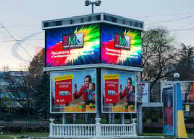 China Full Color Outdoor LED Billboard For Advertising with Linsn / Novastar Control System supplier