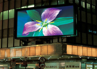 China Commercial LED Outdoor Advertising Screens P5 P6 Full Color Wide View Angle supplier