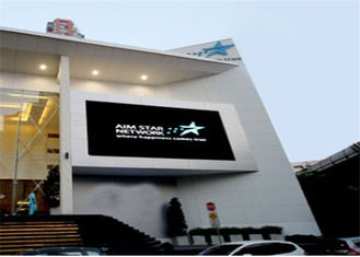 China High Brightness Outdoor Full Color Led Display / Led Video Screens Super Weather Protection supplier