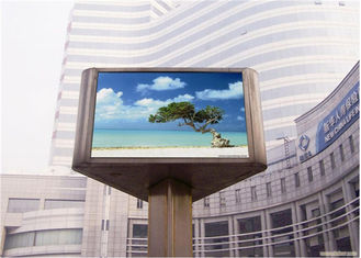 China 960 * 960 Cabinet LED Video Screens , LED Advertising Screens 7000 Nits Brightness supplier
