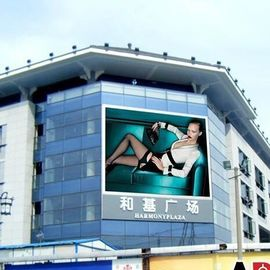 China Full Color Outdoor Advertising Led Display 32*16 Pixels Smd 3535 70w Module Power supplier