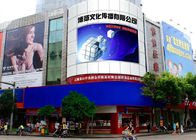China Lifetime P6 RGB Outdoor Led Billboard Display Advertising With Constant Current Led Driver factory