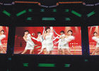 China Multi-function RGB Indoor Usage Led Display ,  P4mm SMD2121 For  Backdrop Stage factory