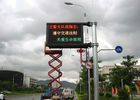 China Outdoor P8 LED Road Signs , Waterproof LED Traffic Display For Message Showing factory