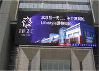 China Commercial high birghtness Outdoor LED Billboard Wireless control Linsn Nova system factory