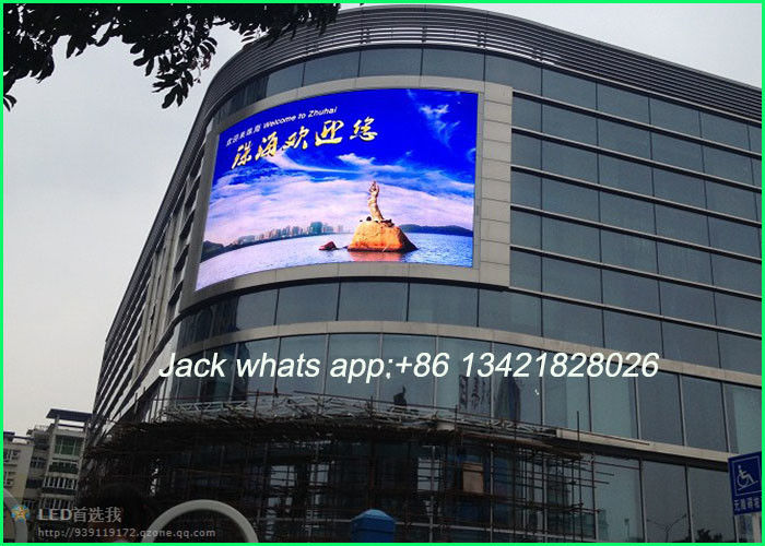 Adjustable Brightness SMD Led Screen , Weatherproof Led Wall