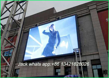 China Waterproof Full Color P8 Outdoor LED Advertising Displays Brightness SMD 3535 3 In1 distributor