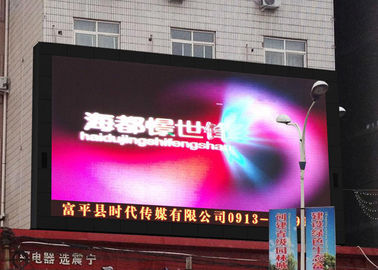 China RGB Big Outdoor LED Frame Display , Led Advertising Board SMD 3535 P10 factory