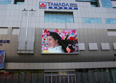 China Bright Advertising Led Screen , Outdoor LED Display Screen For Shopping Mall factory