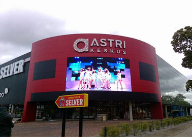 China True Color Outdoor LED Displays 1/2scan , Customized size Digital P10 LED Screen Billboard factory