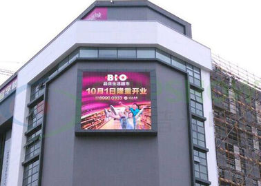 China IP67 10mm Pixel Pitch Outdoor LED Billboard Display H / V 120 / 60degree For Cross Road distributor