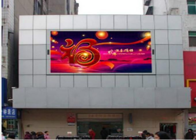 Waterproof 6MM Commerical Outdoor Full Color Led Display Wall Energy Saving
