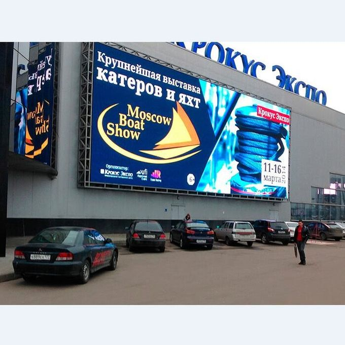 high definition giant P3 P4 P5 P6 P8 P10 outdoor billboard advertising equipment LED Display